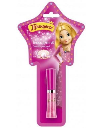 Фиолетовый блеск для губ принцесса