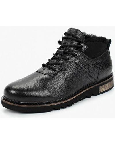Ботинки осенние кожаные Hcs