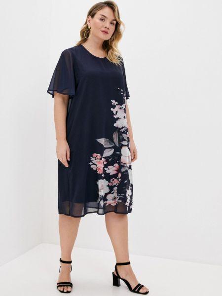 Синее повседневное платье Ulla Popken