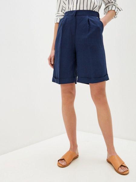 Джинсы mom синие Trussardi Jeans