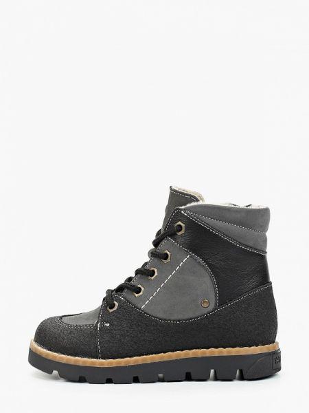 Ботинки серые Tapiboo