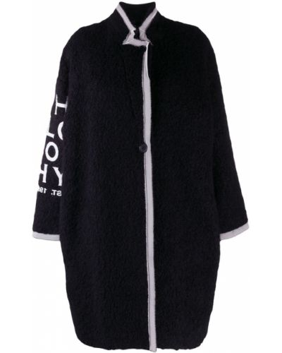 Черное длинное пальто с воротником с опушкой Philosophy Di Lorenzo Serafini