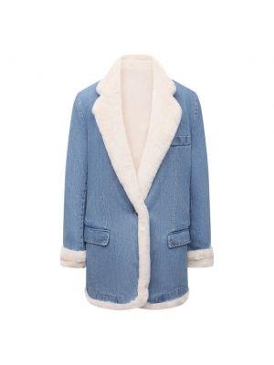 Хлопковая джинсовая куртка - голубая Forte Dei Marmi Couture