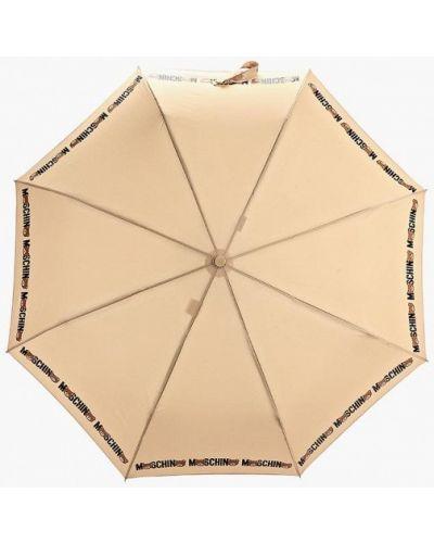 Зонт бежевый складной Moschino