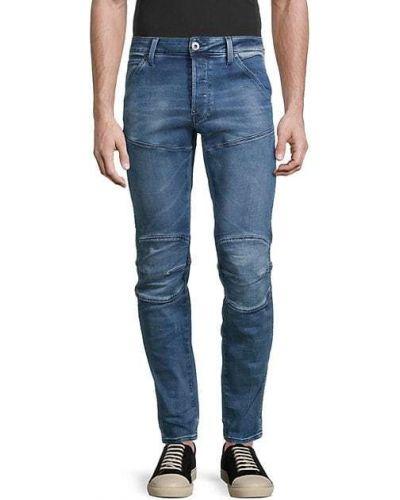 Хлопковые синие джинсы с карманами G-star Raw
