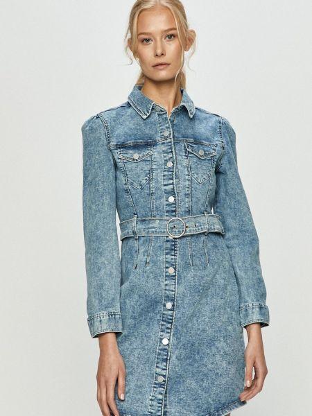 Расклешенное тонкое джинсовое платье с воротником Tally Weijl