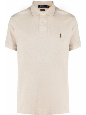 Koszula, beżowy Polo Ralph Lauren
