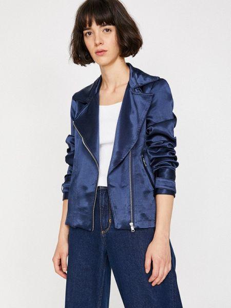 Синяя облегченная куртка Koton