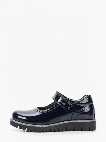Лаковые синие кожаные туфли Kapika