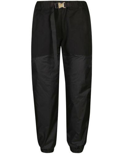 Czarne spodnie Sacai