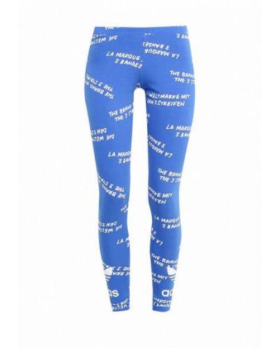Синие брюки Adidas Originals