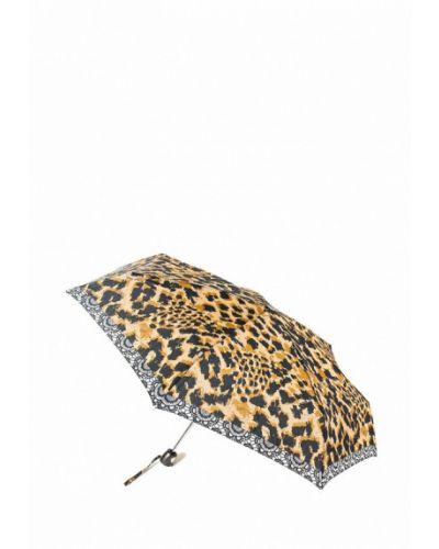 Бежевый зонт складной Pierre Cardin