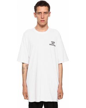 Biały t-shirt bez rękawów oversize Bmuet(te)