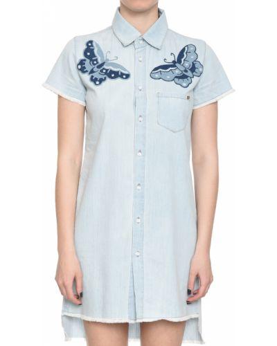 Хлопковое платье - голубое Up Jeans