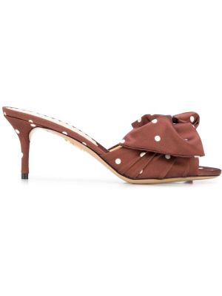 Brązowe sandały skorzane peep toe Charlotte Olympia
