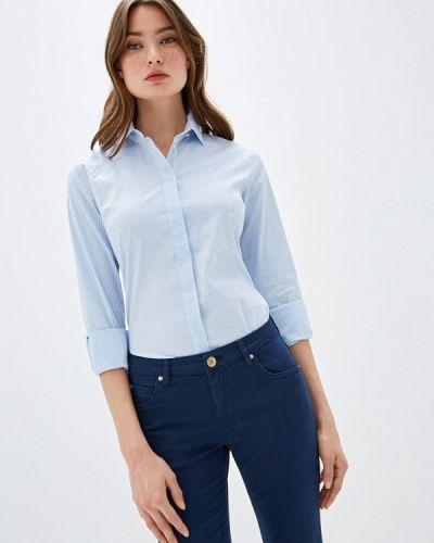 Рубашка с длинным рукавом Max&co