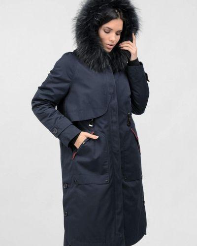 Утепленная синяя куртка Raslov