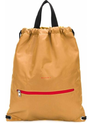 Żółty plecak skórzany Marni