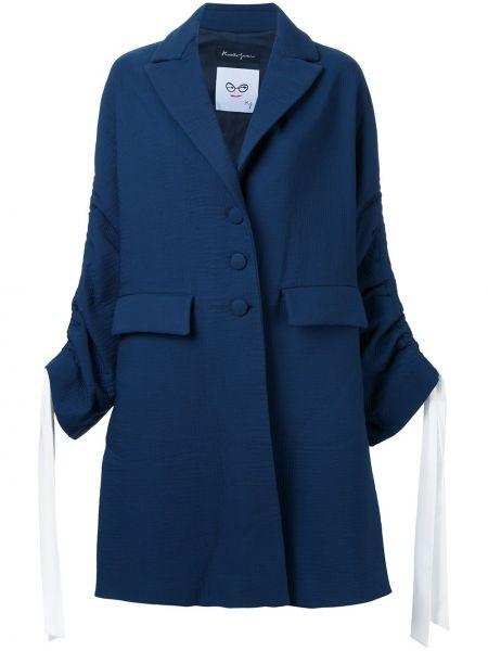 Синее шерстяное пальто с капюшоном Rossella Jardini