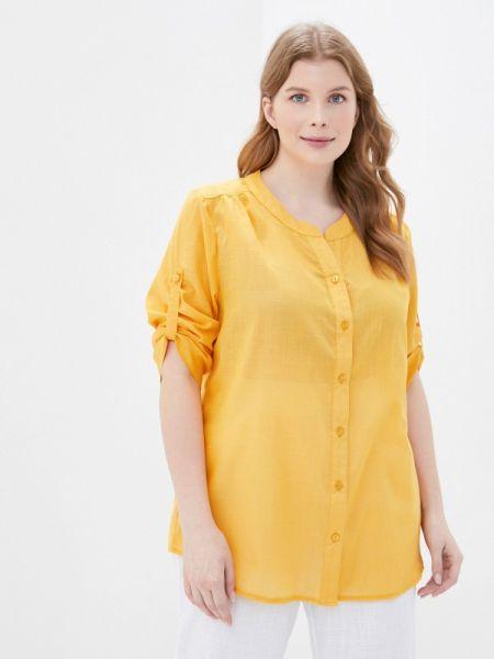 Блузка с длинным рукавом весенний желтый Gabriela