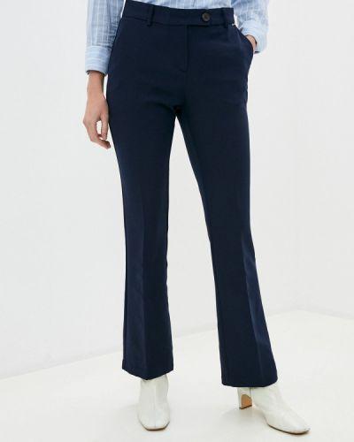 Синие классические брюки B.young