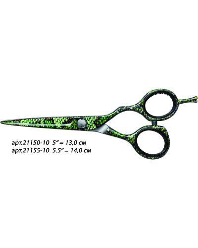 Парикмахерские ножницы Jaguar