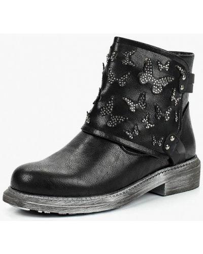 Кожаные ботинки - черные Teetspace