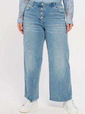 Голубые джинсы клеш расклешенные Samoon By Gerry Weber