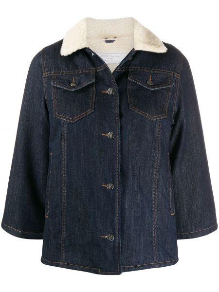 Синяя короткая куртка с подкладкой из овчины SociÉtÉ Anonyme