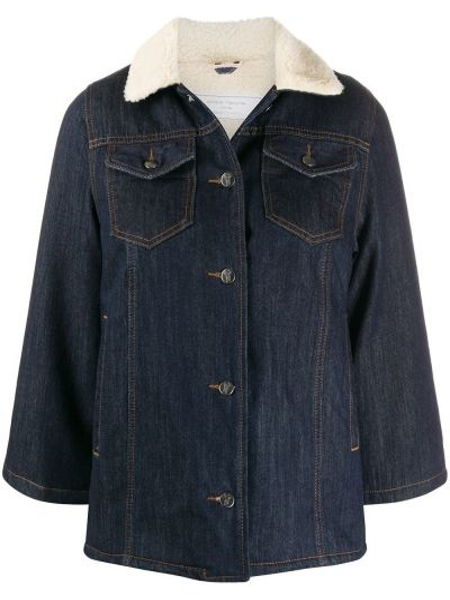 Хлопковая ватная синяя куртка Société Anonyme