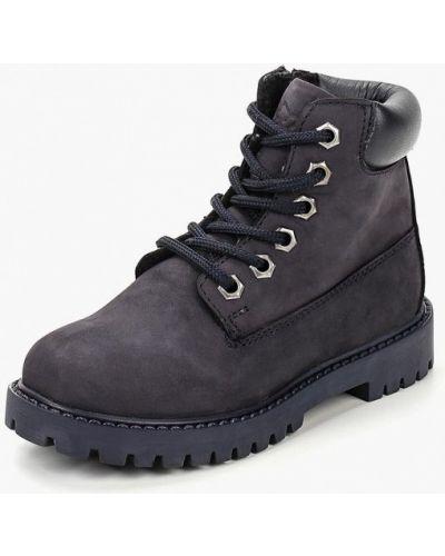 Ботинки синие Kakadu