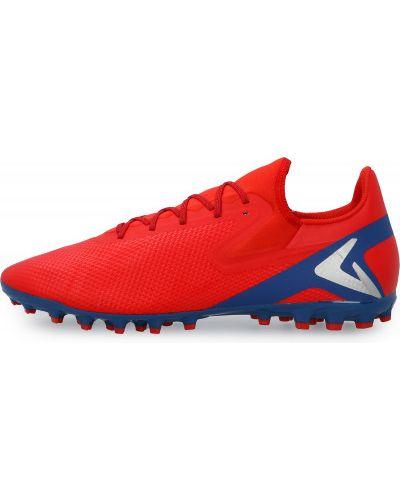 Кожаные красные футбольные бутсы Demix