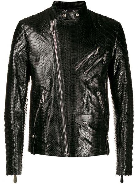 Черная кожаная короткая куртка на молнии Philipp Plein