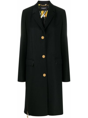 Шерстяное черное длинное пальто с карманами Versace