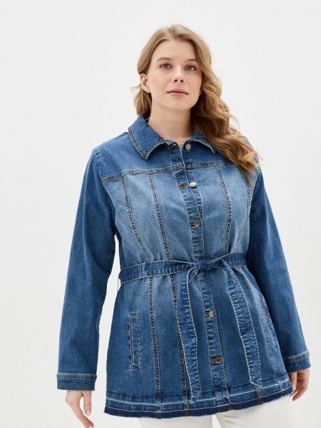 Джинсовая куртка весенняя синий Ulla Popken