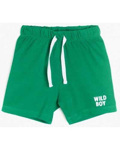 Зеленые шорты Koton