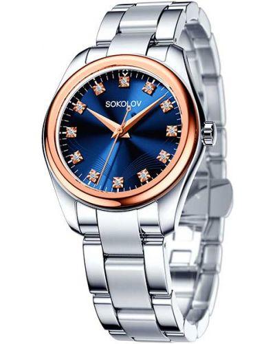 Кварцевые часы водонепроницаемые с бриллиантом Sokolov