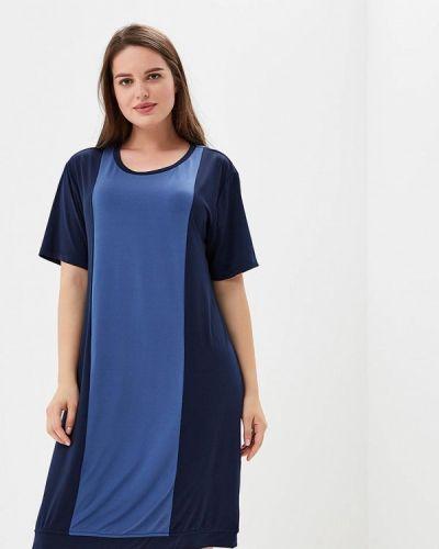 Платье весеннее синее Rosa Thea
