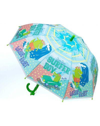 Синий брендовый зонт котофей