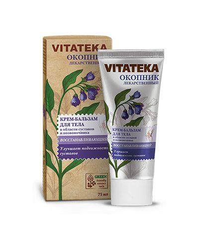 Бальзам для кожи вокруг глаз Vitateka