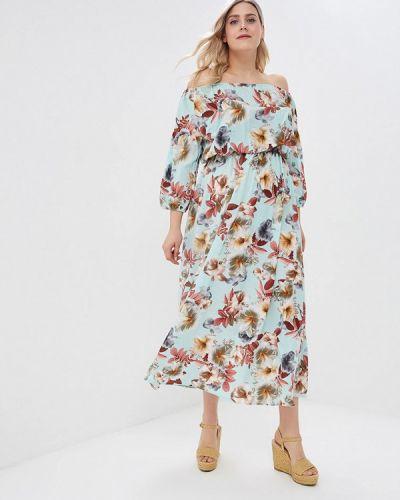 Разноцветное платье Darissa Fashion