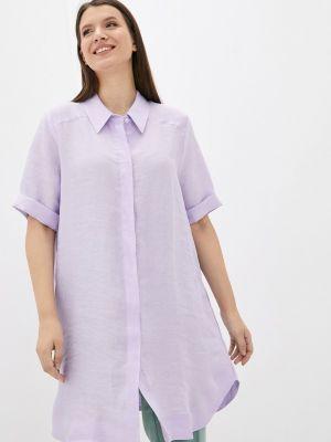 Фиолетовая рубашка осенняя Ulla Popken