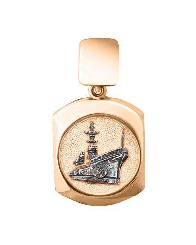 Медальон Aquamarine