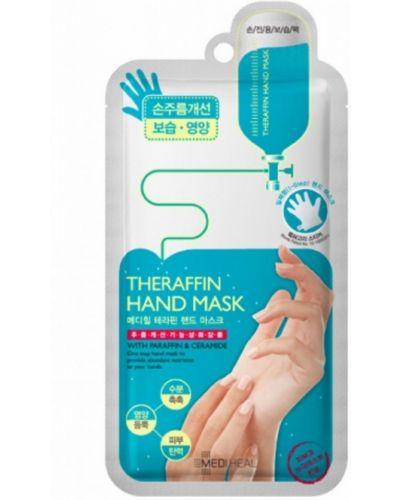 Маска для рук с витаминами увлажняющяя Mediheal
