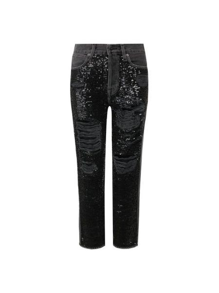 Хлопковые серые джинсы с декоративной отделкой Frame Denim