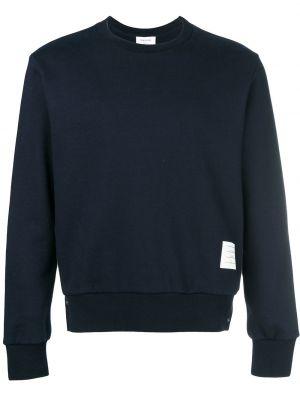 Пуловер в полоску темно-синий Thom Browne