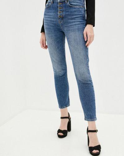 Синие джинсы-скинни узкого кроя The Kooples