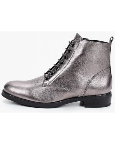 Серебряные кожаные ботинки Pazolini