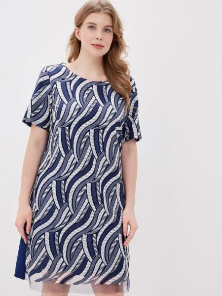 Вечернее платье синее весеннее Kitana By Rinascimento