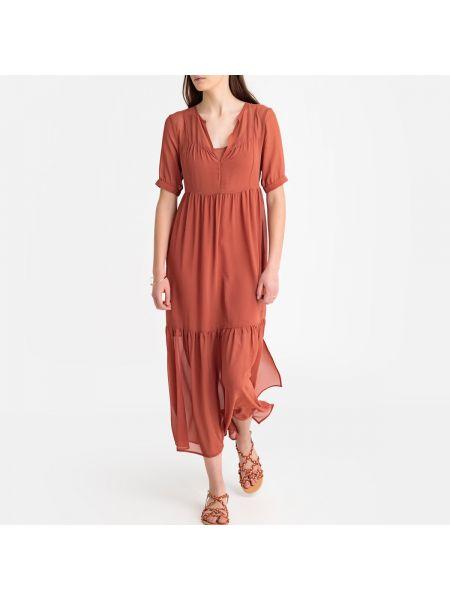 Расклешенное розовое платье мини на молнии с короткими рукавами See U Soon